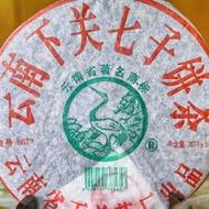 2006 Xiaguan 8673 raw sheng puerh from teabranch uk