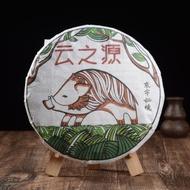 "2019 Yunnan Sourcing ""Autumn Ai Lao Secret Garden"" Old Arbor Raw Pu-erh Tea Cake from Yunnan Sourcing"