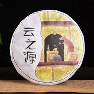 """2020 Yunnan Sourcing """"Long Tang Gu Shu"""" Old Arbor Raw Pu-erh Tea Cake from Yunnan Sourcing"""