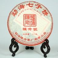 2006 Chen Sheng Hao Classic from Menghai Chen Sheng Tea Factory