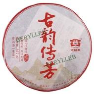 2015 Menghai Gu Yun Chuan Fang from Menghai Tea factory (Berylleb King Tea) Ebay
