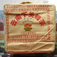 2007 Xiaguan Tibetan Flame Brick (07年下关宝焰砖) from Xiaguan Tea Factory