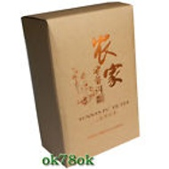 1999 Farmhouse Old Puer, Old Tree Fermented Puer Tea from EBay ok78ok