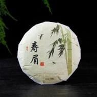2013 Shou Mei White Tea Cake from Fuding from Yunnan Sourcing