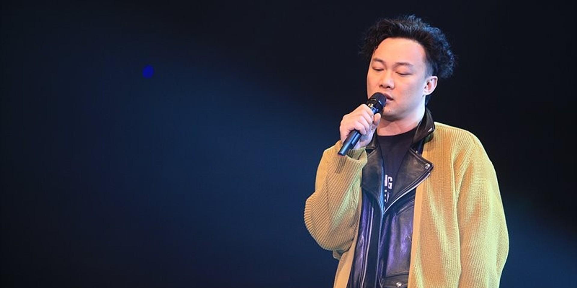 赢取陈奕迅《E起Chan谈L.O.V.E.》音乐分享会门票