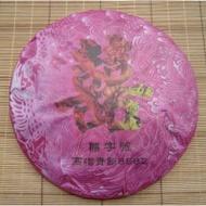 2007 Xi-Zhi Hao Classic 8582 from Sanhetang Company
