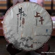 2010 Hong Shang Dou from Douji