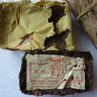1994 Ya´an Kang Zhuan (Tea Brick for tibetan market, dark tea - hei cha) 450g from Chawangshop