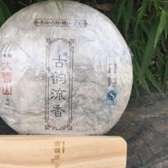 Da xue shan(2011) from gylxtea
