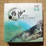 2006 Haiwan Certified Organic Pasha Mountain Raw from Yunnan Sourcing