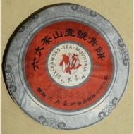 "2004 Six Famous Tea Mountain ""1st Grade Raw Cake"" Organic Pu-erh tea cake from Six Famous Tea Mountains ( Yunnan Sourcing)"