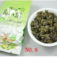 Roast GaoShan from Matcha Outlet