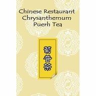 Chinese Restaurant Chrysanthemum Puerh Tea from EnjoyingTea.com