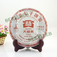 "2010yr  Menghai Dayi  ""7262"" from Menghai Tea Factory (berylleb on ebay)"