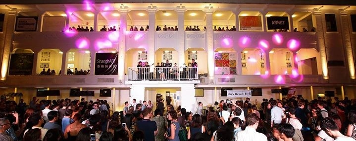 Gillman Barracks 4th Anniversary Celebrations - Art After Dark & Art Day Out!