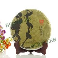 2012 Menghai Dayi Dragon's Spirit from menghai dayi(berylleb ebay)