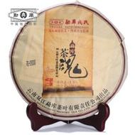 2010 Mengku Essence of Tea from Shuangjiang Mengku Tea Co., Ltd.