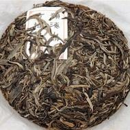 Meng Song Puerh from tea-adventure