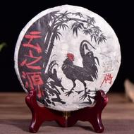 """2017 Yunnan Sourcing """"Jing Mai"""" Raw Pu-erh from Yunnan Sourcing"""