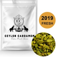 Royal Green Cardamom from Elephant Chateau