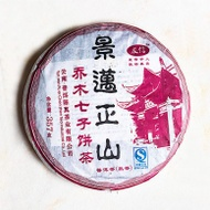 2008 Jing Mai Cooked Beeng Cha from Canton Tea Co