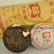 2010 Menghai V93 Ripe Pu-erh Tea Tuo from Yunnan Sourcing