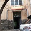 Yerevan Hostel – Երևան Հոսթել