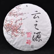 """2012 Yunnan Sourcing """"Man Zhuan"""" Raw Pu-erh Tea Cake of Yi Wu from Yunnan Sourcing"""