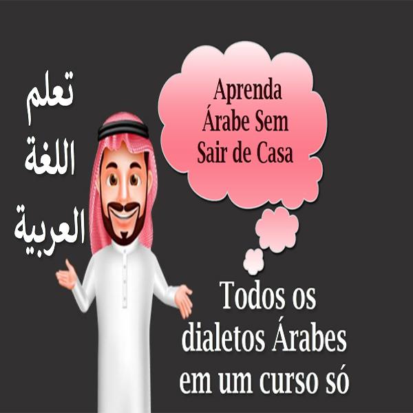 Quarentena de Árabe