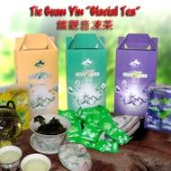 Tie Guan Yin ORGANIC 'GLACIAL' Tea from Its more than a SIP