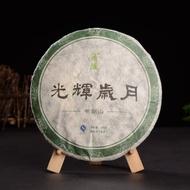 """2014 Hai Lang Hao """"Glorious Years"""" Bu Lang from Hai Lang Hao (Yunnan Sourcing)"""