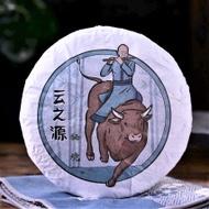 """2021 Yunnan Sourcing """"Yi Wu Secret Garden"""" Ancient Arbor Raw Pu-erh Tea Cake from Yunnan Sourcing"""