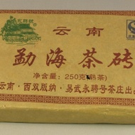 2008 Yong Pin Hao Brick  Ripe from Mandala Tea