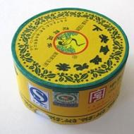 2015 Xiaguan Gold Ribbon Green Tuocha 100g from Puerh Shop