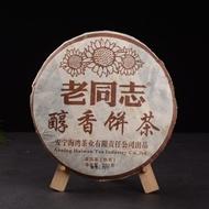 """2007 Haiwan """"Chun Xiang"""" Ripe Pu-erh Tea Cake from Yunnan Sourcing"""
