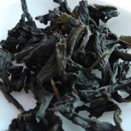 Shui Jin Gui (Golden Water Turtle) from tea-adventure