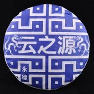 """2012 Yunnan Sourcing """"Yong De Blue Label"""" Ripe Pu-erh tea cake from Yunnan Sourcing"""