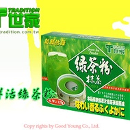 Green Tea Powder from Tradition