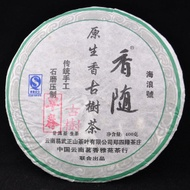 "2012 Hai Lang Hao ""Early Spring Ancient Arbor"" from Hai Lang Hao (Yunnan Sourcing)"