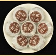 2011 Mengku Grade 3 Ripe Puerh Tea Mini Tuocha from Yunnan Sourcing