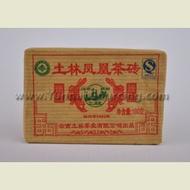2010 Nan Jian Certified Organic Ripe Pu-erh from Yunnan Sourcing