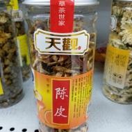 Tian Guan Chen Pi Dried Orange Peel Chinese Herbal Tea Tangerine Peel 70g Tin from China tea bar