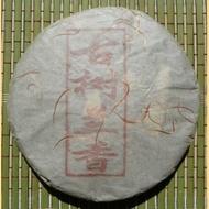 2009 Gu Shu Lan Xiang from Yunnan Sourcing