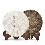 Hekai Ancient Tree Raw Pu-erh Cake Tea from Teavivre