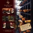 Սոմմելիե գինու սրահ – Sommelier Wine Gallery