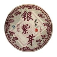 Yin Zi Ya from Jadepisara