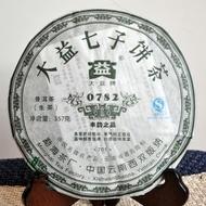 "2007 Menghai Dayi "" 0782"" from menghai dayi"