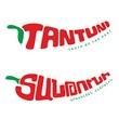 Տանթունի – Tantuni