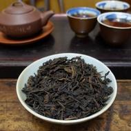 2012 Guangxi Traditional Liubao Tea 50g from Chawangshop