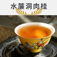 Rou Gui Wuyi Rock Oolong tea from Teababy